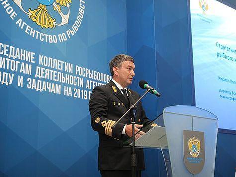 Фото: пресс-служба ВНИРО.