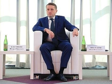 Фото: пресс-служба Росрыболовства.