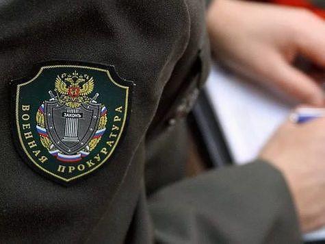 Фото: inshatura.ru.