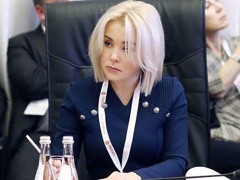 Светлана Радионова - руководитель Росприроднадзора. Фото: Росприроднадзор.