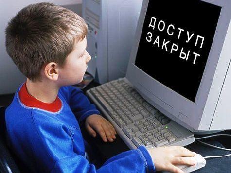 Фото: dalmatovo.tv.